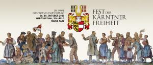 Sängerrunde Klagenfurt-Emmersdorf - 10. Oktober Feier am Herzogstuhl - Fest der Freiheit @ Maria Saal: Herzogstuhl